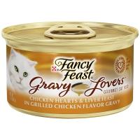 Chicken Hearts & Liver Feast in Grilled Chicken Flavor Gravy