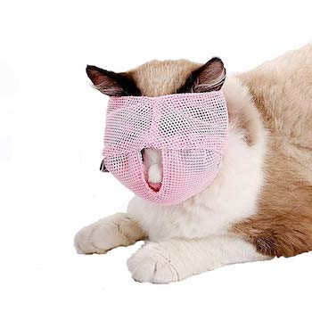 BBEART Breathable Mesh Cat Muzzle with Adjustable Velcro